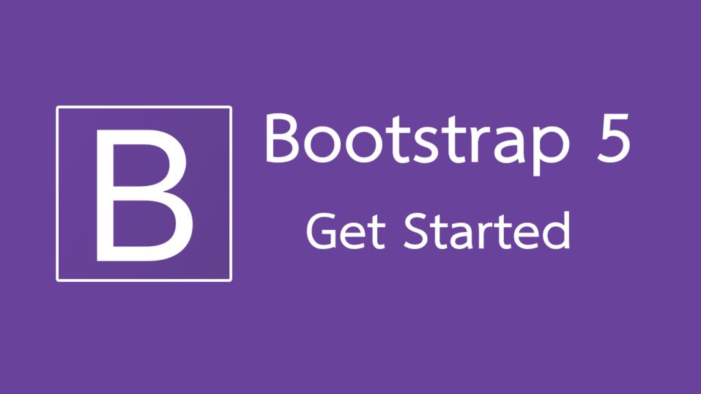 เริ่มต้นใช้งาน Bootstrap 5